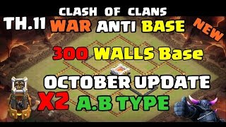 getlinkyoutube.com-NEW 11홀 300 장벽 안티 폭탄 타워 베이스COC  Clash Of Clans - TH11 WAR ANTI BASE OCTOBER UPDATE 300 WALLS