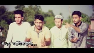 Eid Video (Chittagonian)