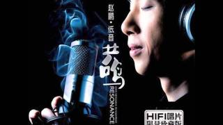 getlinkyoutube.com-趙鹏 - 北國之春 (2011年專輯)