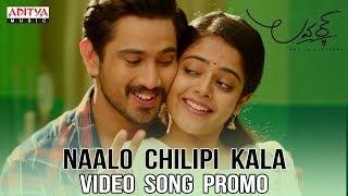 Naalo Chilipi Kala Video Song Promo   Lover Songs   Raj Tarun, Riddhi Kumar width=