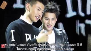 getlinkyoutube.com-[ซับไทย]151121 Fanmeet QingYu ความรักมันไม่ง่าย