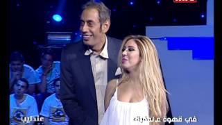 getlinkyoutube.com-Layle Jnoun - 23/05/2014 - الليلة جنون - عندليب
