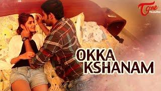 getlinkyoutube.com-Okka Kshanam | Latest Telugu Short Film | by Wheeze Screens Pvt. Ltd