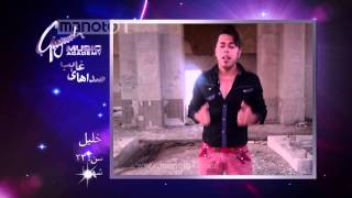 getlinkyoutube.com-آکادمی موسیقی گوگوش۳- اجرا زنده شب پنجم