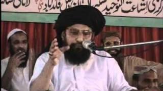 getlinkyoutube.com-ALLAMA AHMAD SAEED KHAN MULTANI MAI KHOLA PART 4