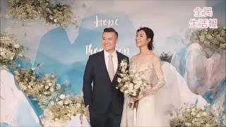 getlinkyoutube.com-2017-2-18林可彤和外商銀行副總裁(Tom)結婚