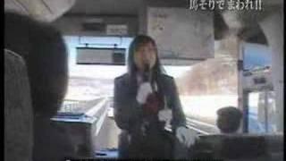 getlinkyoutube.com-鉄腕DASH 美人バスガイドさん