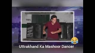 Gadwali Dance