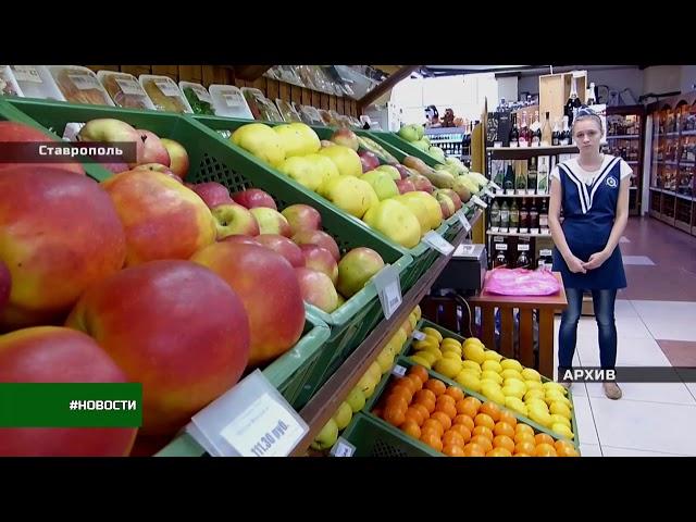 Мониторинг цен Единой России «Честная цена»