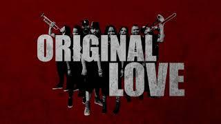 Christafari - Original Love (Official Lyric Video) Feat. Dillavou