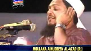 Bangla Waz Maulana Ainuddin Al Azad (Rah.)