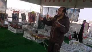 getlinkyoutube.com-نعي الرادود وسام البغدادي على ارواح الشهداء الحشد الشعبي في المقبرة 2016