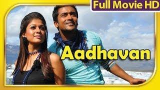 getlinkyoutube.com-Aadhavan - Full Movie Official Suriya With Nayantara [HD]