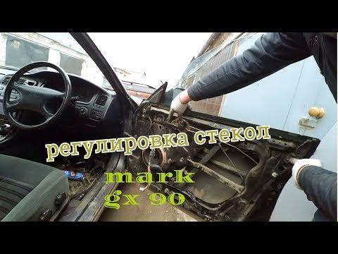 Расположение вентилятора печки у Toyota Соарер