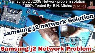Samsung J2 Network Problem Solution 1000% Repair , Samsung J200g Network Problem Solution tested fix