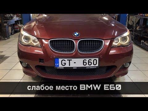 Замена шкива коленвала и роликов натяжителя ремня | M57N | BMW ... | BMWeast Garage