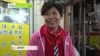 getlinkyoutube.com-평택 진미식당 딸부잣집