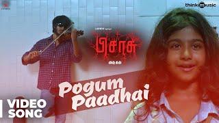 getlinkyoutube.com-Pisasu Songs   Pogum Paadhai Official Video Song   Uthra Unnikrishnan   Arrol Corelli   Mysskin