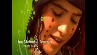 getlinkyoutube.com-Demsiri Amarg amazigh maroccain n tchlhit n souss:Rzmeghd iwullinu s luda gh ujddig