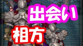 getlinkyoutube.com-ドラクエ10実況202「相方スカイプ!女性プレイヤーと遊べる神MMO!」