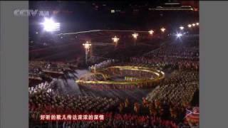 getlinkyoutube.com-(高清版)国庆60周年联欢晚会 - 好日子 - 宋祖英