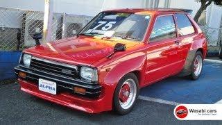 getlinkyoutube.com-In a Car Yard: A 1983 Toyota Starlet DX (KP61) TRD N2 Widebody