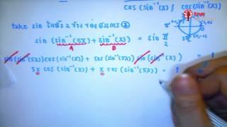 สอนศาสตร์ : PAT 1 ความถนัดทางคณิตศาสตร์ : สอนศาสตร์ SoSci Camp : PAT 1 ความถนัดทางคณิตศาสตร์