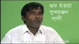 দেলোয়ার হোসেন সাঈদী নির্দোষ দেখুন