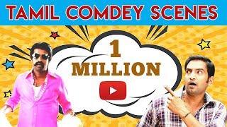 Tamil Comedy Scenes - Soori