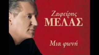 getlinkyoutube.com-Εγώ δέν έχω όνειρα....By Nikos