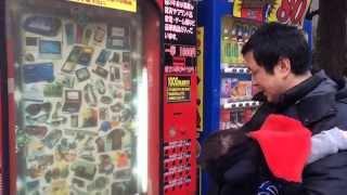 getlinkyoutube.com-【1000円ガチャ】3DS・PSPを1000円自販機で当てる!