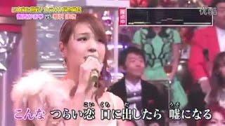 getlinkyoutube.com-相沢まき 『無言坂』 カラオケ