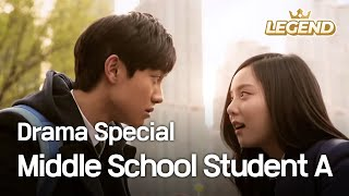 getlinkyoutube.com-Middle School Student A | 중학생 A양 (Drama Special / 2014.04.25)