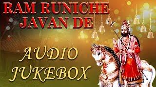 getlinkyoutube.com-Baba Ramdevji New Song | Ram Runiche Javan De | Raviraj Balai | Audio Song | Rajasthani Song 2017