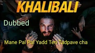 Khali Bali Song Dubbed | Whatsapp Status New 2018