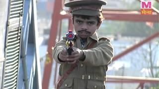 Chhota Don Kids Movie Full Comedy Cute Acting 3