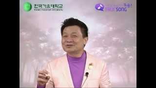 getlinkyoutube.com-조항조 - 사나이눈물 노래강의 / 강사 이호섭