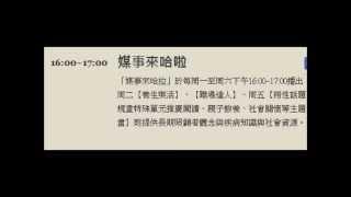 getlinkyoutube.com-0819 吳若權時間