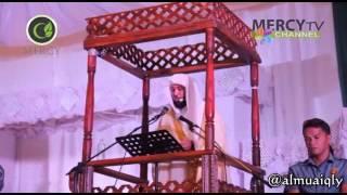 خطبة الجمعة الشيخ ماهر المعيقلي في مدينة دافاو بدولة الفلبين - 1436/1/14    *مؤثرة*