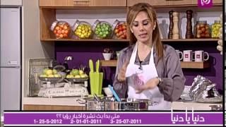 ديما حجاوي تطبخ الفول الاخضر باللبن | Roya