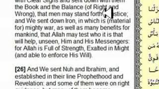 "getlinkyoutube.com-Holy Qu'ran: ""We sent down the iron."" MIRACLE mystery in IRON!!! Allah u Akhbar"