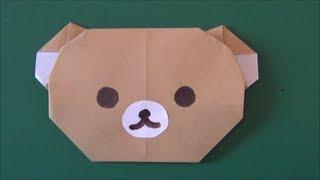 """リラックマ 折り紙""""Rirakkuma""""origami"""
