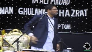 getlinkyoutube.com-Zahra (s.a.) Ke Haath Mai - Mir Hasan Mir - AGHA Northampton (UK) - 5th May 2013/1434
