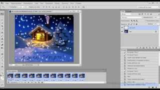 getlinkyoutube.com-Падающий снег анимация в фотошопе