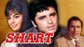 getlinkyoutube.com-Shart (1969) Full Movie | Sanjay Khan, Mumtaz, Rajendra, Meena Roy, Ramesh Deo, Sujata Rubener
