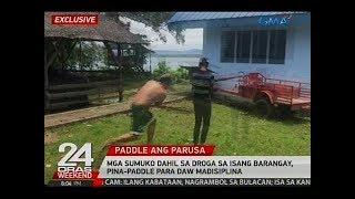 24 Oras: Mga sumuko dahil sa droga sa isang barangay, pina-paddle para daw madisiplina