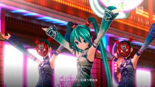 getlinkyoutube.com-『-Project DIVA F-』 - ワールズエンド・ダンスホール World's End Dancehall