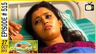 getlinkyoutube.com-Kalyana Parisu - Tamil Serial | Episode 515 | 27/10/2015