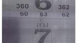 getlinkyoutube.com-หวยซองกุมารี1/2/59 หวยซองกุมารี งวดนี้ 1 กุมภาพันธ์ 2559