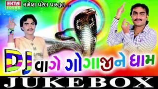 getlinkyoutube.com-DJ Vage Gogaji Ne Dham Part-3| Jignesh kaviraj | Gujarati